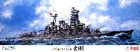 フジミ1/350 艦船モデル旧大日本帝国海軍 高速戦艦 金剛