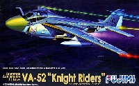 フジミAIR CRAFT (シリーズH)グラマン A-6A イントルーダー VA-52 ナイトライダー