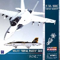 F/A-18E スーパーホーネット VFA-27 ロイヤル メイセス CAG