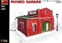 ミニアート1/35 ビルディング&アクセサリー シリーズ廃墟のガレージ