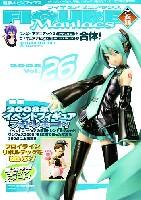 フィギュアマニアックス 乙女組 Vol.26