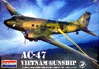 AC-47 ベトナム ガンシップ