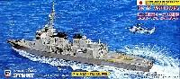 ピットロード1/700 スカイウェーブ J シリーズ海上自衛隊イージス護衛艦 DDG-178 あしがら (2008年型)