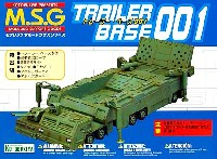 コトブキヤM.S.G モデリングサポートグッズ ベーストレーラー・ベース 001