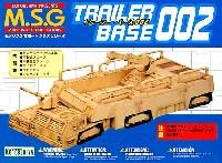 コトブキヤM.S.G モデリングサポートグッズ ベーストレーラー・ベース 002