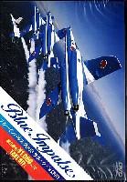 ブルーインパルス 2008 サポーターズ DVD
