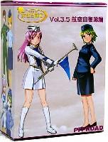 Vol.3.5 航空自衛隊編