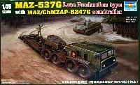 ソビエト MAZ-537G トレーラー後期型