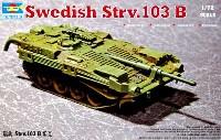 トランペッター1/72 AFVシリーズスウェーデン軍 Strv103B
