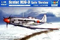 トランペッター1/48 エアクラフト プラモデルMiG-3 後期型
