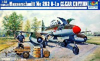 Me262 A-1a クリアエディション