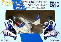 航空自衛隊編 Vol.3 Extra ver. 中島レイ + ブルーインパルスJr. 航空服装 (キャップバージョン)
