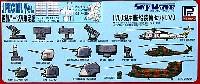 ピットロードスカイウェーブ E シリーズ現用艦船装備セット 5 (スペシャルVer.)