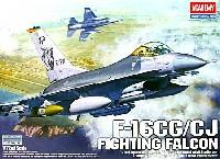 アカデミー1/72 AircraftsF-16CG/CJ ファイティングファルコン