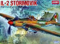 アカデミー1/72 Aircraftsイリューシン IL-2 シュトルモビク