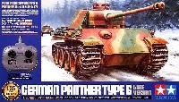 ドイツ戦車 パンサーG 後期型 (4chユニット付)