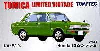 ホンダ 1300 77S (緑)