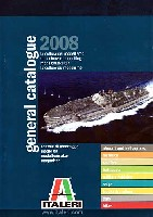 イタレリ 2008年度版 カタログ
