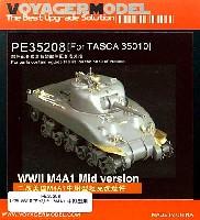 ボイジャーモデル1/35 AFV用エッチングパーツWW2 アメリカ M4A1 中期型用