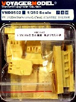 WW2 日本海軍 高雄クラス 主砲