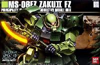 MS-06FZ ザク 2 改