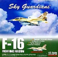 ウイッティ・ウイングス1/72 スカイ ガーディアン シリーズ (現用機)F-16C ファイティング ファルコン イスラエル国防軍 101 Sqn