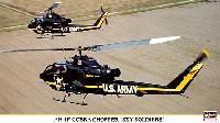 AH-1F コブラチョッパー スカイソルジャーズ (2機セット)