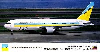 ハセガワ1/200 飛行機シリーズ北海道国際航空 (AIR DO) ボーイング 767-300