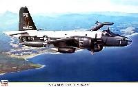 P2V-7 ネプチューン U.S.ネイビー