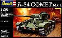 レベル1/76 ミリタリーA34 コメット Mk.1