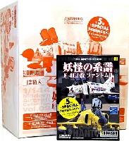 童友社1/144 現用機コレクションF-4EJ改 ファントム 2 妖怪の系譜 (1BOX)
