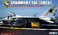 フジミ1/48 AIR CRAFT(シリーズS)F-14A トムキャット VF-33 ターシアーズ (1982/1983)