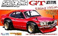 マツダ サバンナ GT 後期型 レーシング仕様