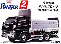 フジミ1/32 トラック シリーズ日野レンジャー 房総車体仕様 アルミブロック造りボディ