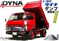 フジミ1/32 トラック シリーズトヨタ ダイナ 前期型 ダンプ仕様