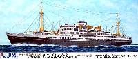 フジミ1/700 特シリーズ大阪商船所属 あるぜんちな丸 1939年建造