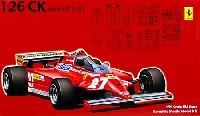 フジミ1/20 GPシリーズフェラーリ 126CK 1981年 スペイングランプリ