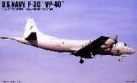 アメリカ合衆国海軍 P-3C VP-40