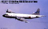 JMSDF P-3C 第4航空群 第6航空隊 厚木基地
