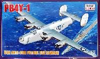 PB4Y-1 米海軍 対潜哨戒機 シーサーチ
