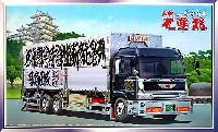 アオシマ1/32 大型デコトラ丸美グループ 成田商事 七星丸 (ウイング)