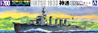 日本軽巡洋艦 神通 1933