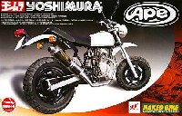 アオシマ1/12 ネイキッドバイクエイプ 50 ヨシムラ仕様