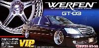 アオシマ1/24 VIPカー パーツシリーズヴェルフェン GT-03 (20インチ)