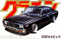 アオシマ1/24 グラチャン シリーズ330 セドリック