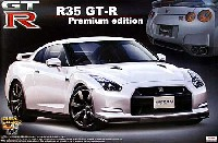 R35 GT-R プレミアムエディション