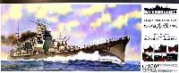 アオシマ1/350 アイアンクラッド重巡洋艦 高雄 1944