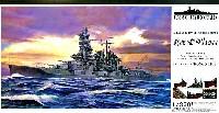 アオシマ1/350 アイアンクラッド戦艦 金剛 1944 (初回特典付)