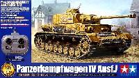 タミヤ1/35 ラジオコントロールタンクシリーズドイツ 4号戦車J型 (4chユニット付)