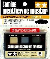 タミヤメイクアップ材タミヤ ウェザリングマスター Eセット (ドライブラシカラー/イエロー・グレイ・グリーン)